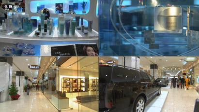 上海高等奢华阛阓购物逛街品牌店肆工艺品化装品汽车展现高清实拍