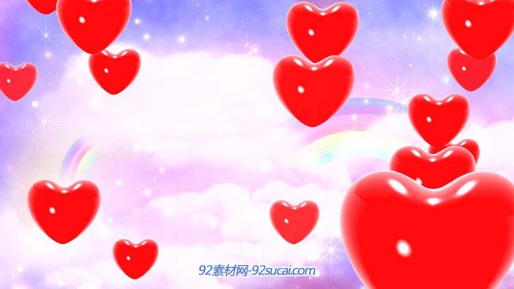 素材 > > 唯美心形红色爱心彩虹星光熠熠 婚礼婚庆大屏幕舞台背景动态