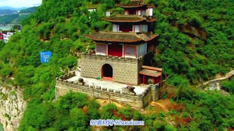 航拍重庆旅游风光云阳龙缸国家风景名胜民族特色自然风光高清实拍