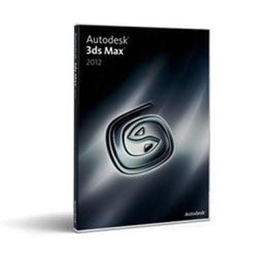 3D MAX 2010年震撼常用版本三维动画渲染和制作软件安装+安装教程