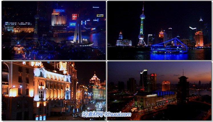 航拍上海夜景繁华的城市灯光夜景车辆交通车流 高清实拍视频