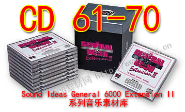 Sound Ideas General 6000 Extension II音乐素材Cd61-70无损WAV