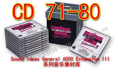 Sound Ideas General 6000 Extension III音樂音頻素材庫Cd71-80