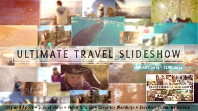 AE模板 商务企业产品广告宣传旅游婚庆电子相册特效转场 AE素材