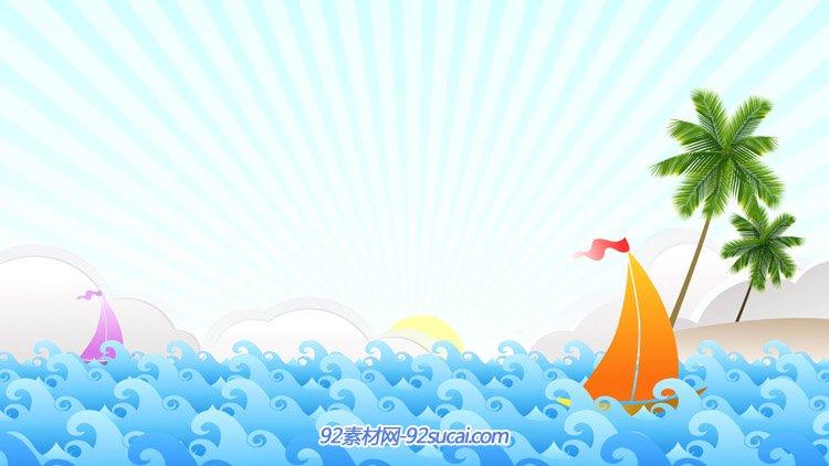 清新卡通兒童美麗的夏日海邊海浪椰樹船只高清動態背景視頻素材
