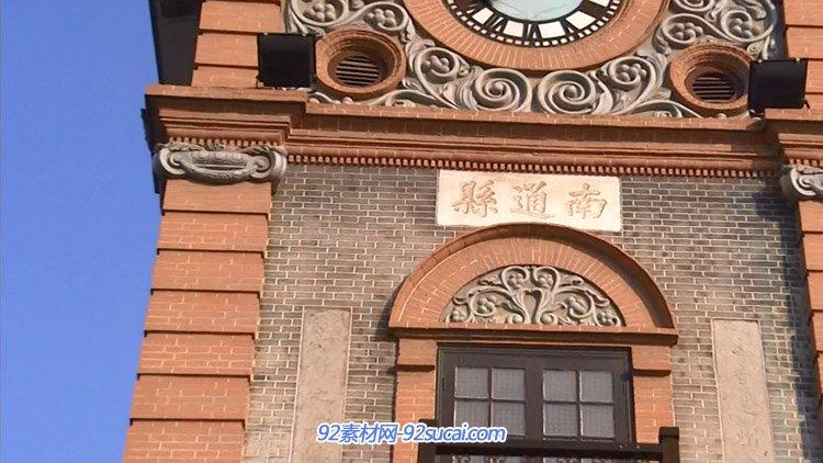 南通風景城市面貌航拍 高級別墅區復古建筑涼亭高清實拍視頻素材