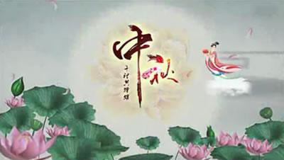 优德w88中文版 中秋节水墨中国风晚会舞台背景新年年会 AE优德w88中文版