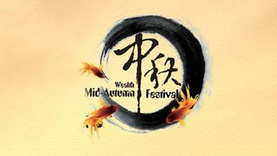 AE模板 2015年中秋节中国风水墨风格通用视频片头 AE素材