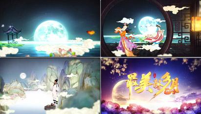 最美故乡月 中秋佳节团圆思亲嫦娥奔月联欢晚会开场片头视频素材