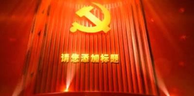 AE模板 高清党政军队素材两会大型文艺晚会开场视频片头 AE素材