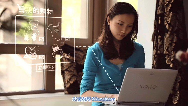 2011淘宝网形象宣传片 淘宝网随时随地网上购物快递运输发货视频