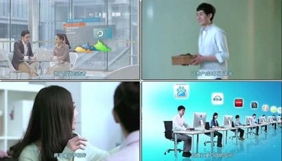 百度品牌宣传片 企业理念信心科技商务百度企业宣传专题片实拍
