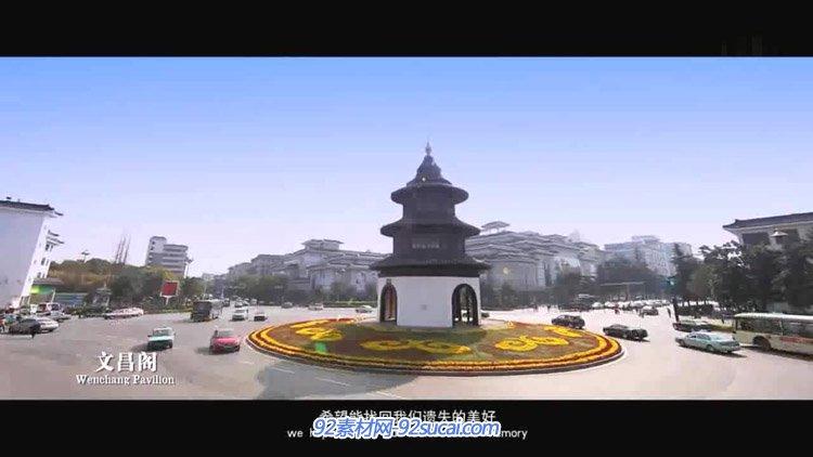 2013扬州都会旅游抽象宣传片 扬州旅游景点文明生存相貌高清实拍