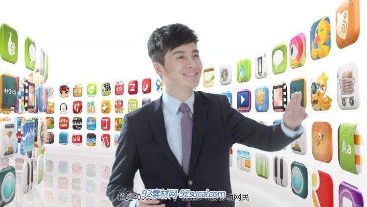 百灵时代传媒企业形象宣传片 品牌公交户外传媒广告宣传高清实拍