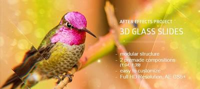 AE模板 3D样式三维视觉屏幕切割幻灯片特效转场栏目包装 AE素材