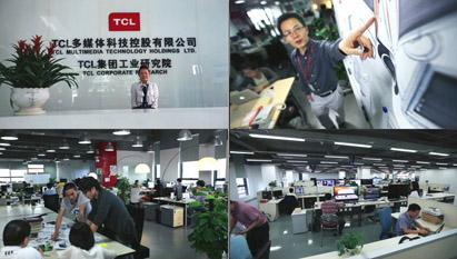 TCL企業形象宣傳片 商務辦公企業生產機械流水線科技研究室實拍