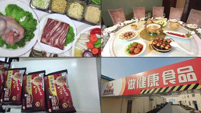 惠发食品宣传片 餐桌上的美食肉丸火腿肠生产制作研发高清实拍