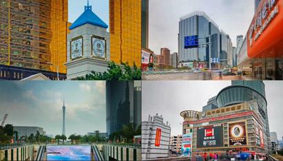 廣州塔中山紀念堂城市街道電腦城樓宇地標建筑高清實拍-快速鏡頭