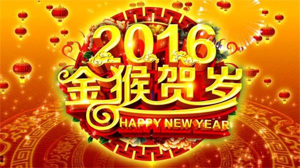 2016金猴贺岁喜庆灯笼烟花 新年祝福跨年春节晚会背景视频素材