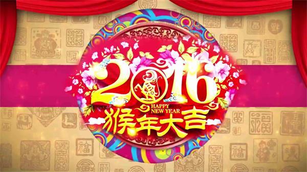 AE模板 2016喜庆猴年新春祝福企业年会新年元宵晚会片头 AE素材