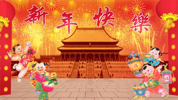 喜庆大门敞开灯笼高挂天安门烟花四射 福娃新年祝福视频素材
