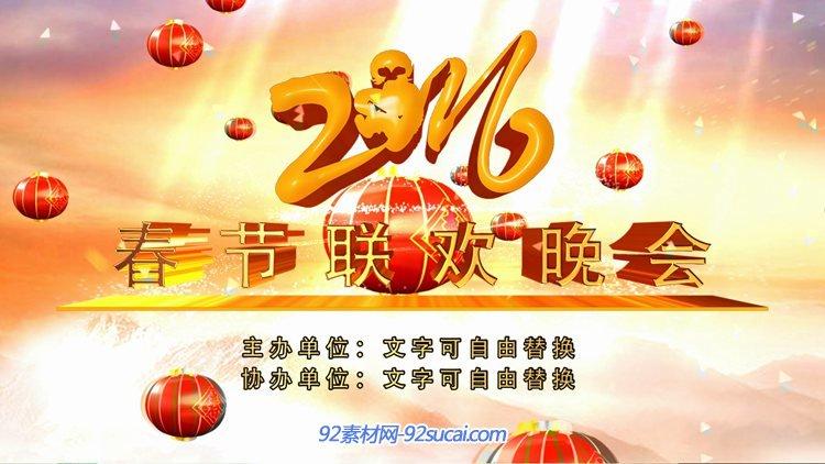 AE模板 大气电视台级别猴年春节联欢晚会开场片头模板 AE素材