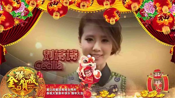 AE模板 2016金猴贺岁喜庆中国风春节拜年祝福片头 AE素材