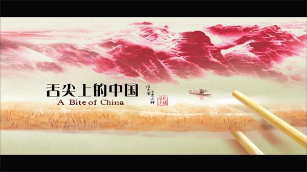 中国各地美食自然风光人文风情 舌尖上的中国高清实拍剪辑