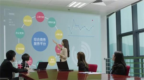 高端大气电子商务企业品牌抽象宣传高清实拍