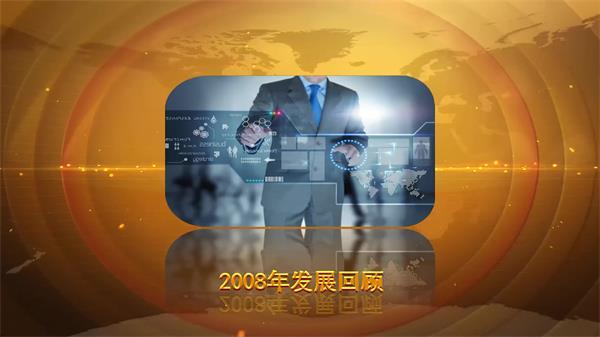 會聲會影X6模板 震撼大氣企業宣傳年會年度表彰片頭展示