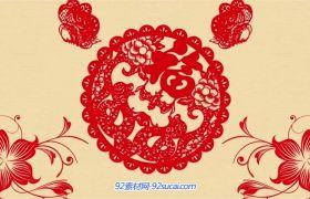 典雅中国风旋转红色剪纸春节祝福 企?#30340;?#20250;晚会LED背景视频素材