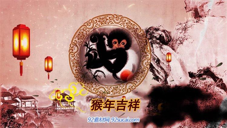 AE模板 水墨中国风猴年新年企业年会春节晚会收场片头模板 AE素材
