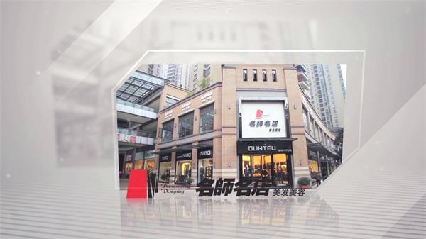 美容美发店造型师理发员工开会企业公司形象宣传片