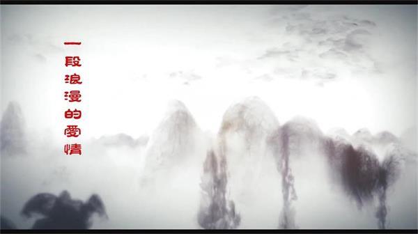 會聲會影X6模板 典雅中國水墨風婚慶婚禮片頭模版