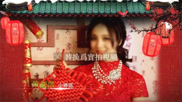 AE模板 喜庆中国风企业公司新年贺春贺年祝愿片头展现模板 AE素材