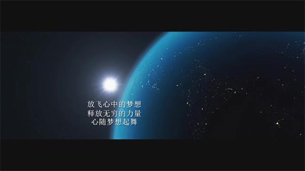 会声会影X6模板 震撼大气深邃星空旋转地球企业形象宣传开场片头