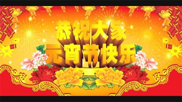 上海老城隍庙元宵节灯会灯展张灯结彩夜景 市民观赏游玩高清实拍