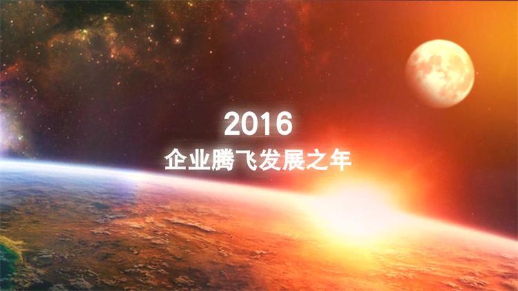 AE模板 粒子大气火把企业公司开年宣传专题片头 AE素材