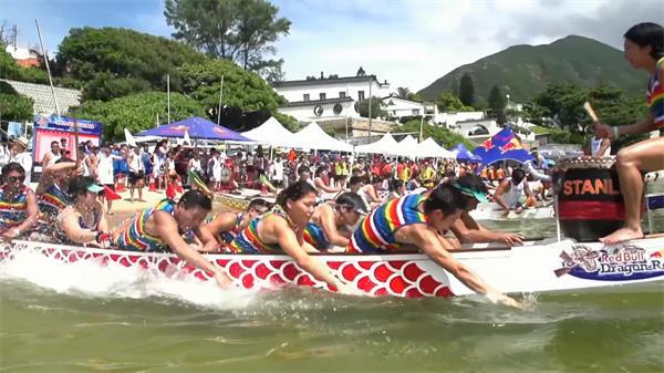 香港活力旺盛市民扒龙舟大赛精彩花絮高清实拍