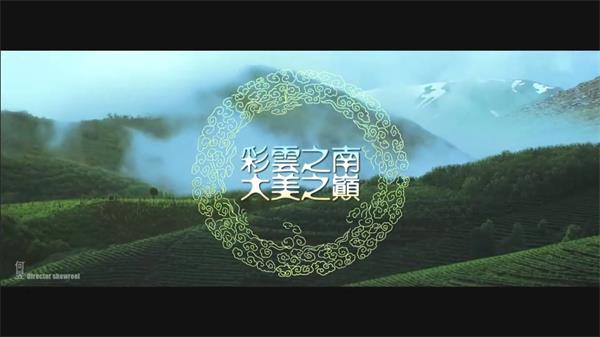魅力云南民族生活文化各地自然风光视频素材实拍