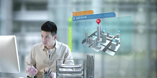 时代创新发展互联网大数据网络科技数字生活高清视频实拍