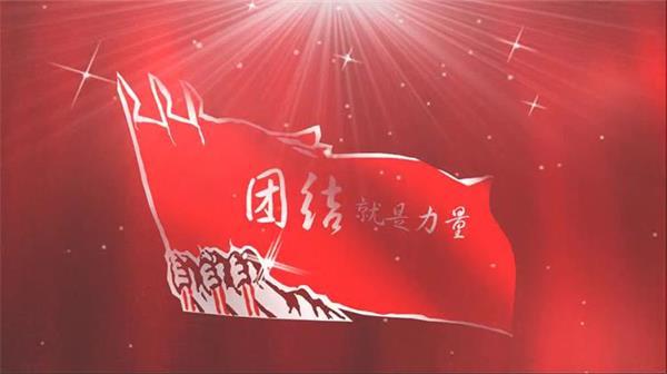 团结就是力量红旗飘扬手叠手唯美曙光动感星光视频素材
