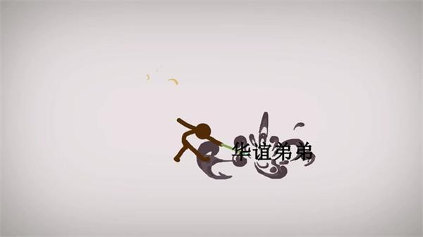 会声会影X6模板 卡通搞笑火柴人手持火把甩动雾化字幕标题素材