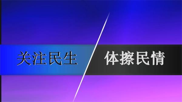 会声会影X6模板 经典夜间新闻栏目播放开场模版