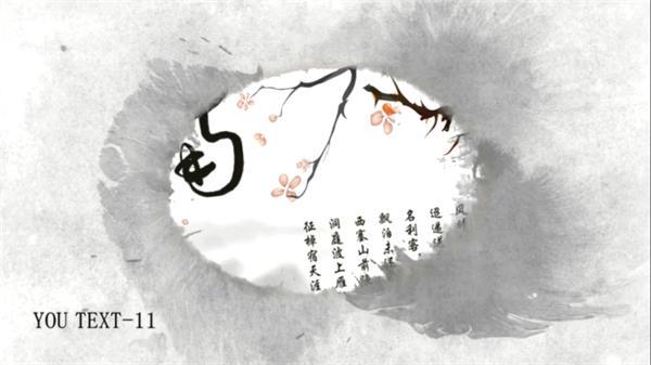 会声会影X8模板 古典中国风淡出水墨效果特效过渡素材