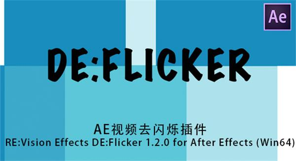 AE插件 Ae/Pr视频去除闪烁插件REVisionFX DE:Flicker v1.4.3 CE