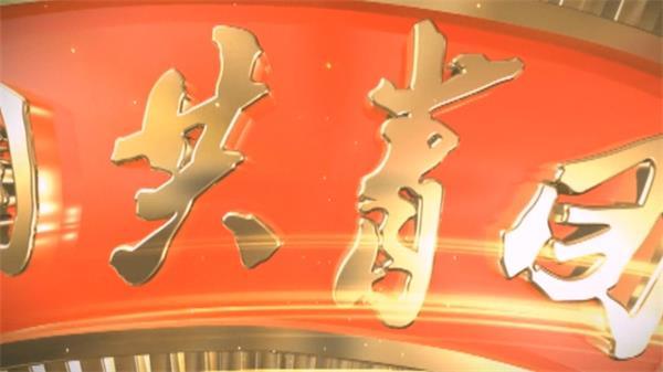 AE模板 震撼漂浮炫光粒子爆闪字体五四青年节模版 AE素材
