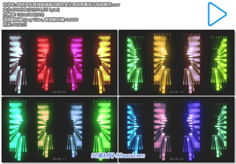 绚丽多彩音频频谱跳动颜色变化音响屏幕显示视频素材
