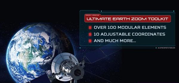 AE模板 终极地球缩放穿过云层卫星通讯科技视觉片头模板 AE素材