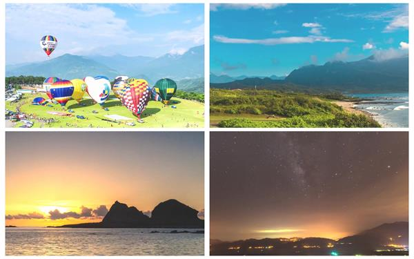 台湾台东天然风景昼夜风光海滩热气球故乡唯美星空高清视频延时实